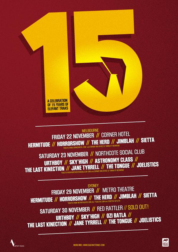 ET15_A2-poster